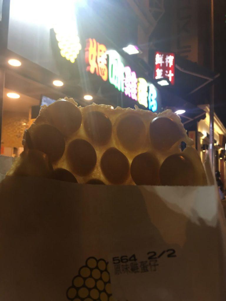 Eggwaffle